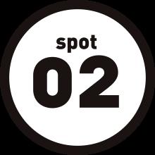 spot02