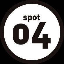 spot04